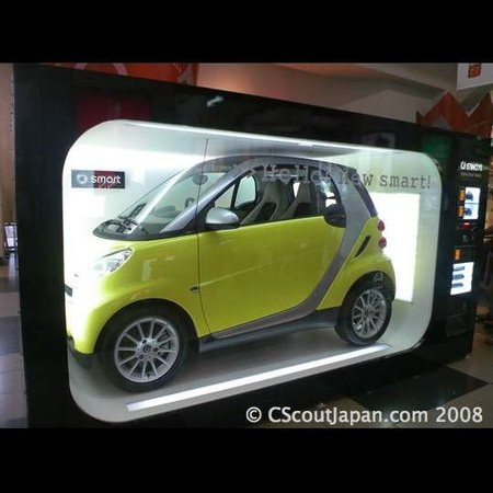 Japan gets Smart car vending machine