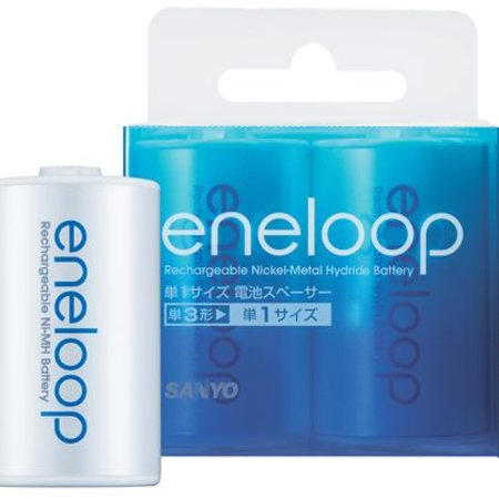 Sanyo extends rechargeable battery line-up