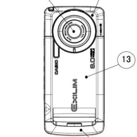 Casio 8MP phone gets FCC approval