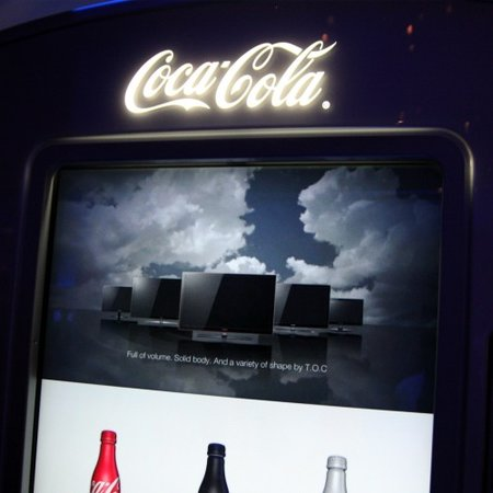 Vending machine goes hi-tech