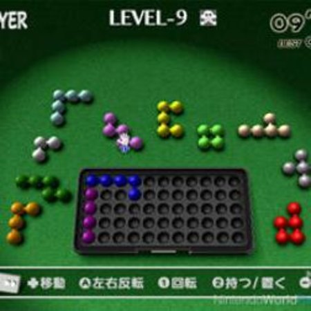 WiiWare update gets gamers thinking with Lonpos