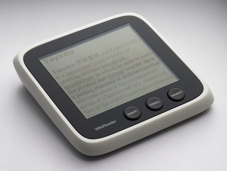 WikiReader gadget puts Wikipedia in your hand for $99 - photo 7