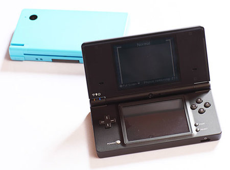 Nintendo DSi getting screen size upgrade?