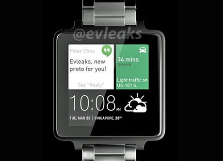 HTC Petra smartwatch: Release date, rumours, and ...