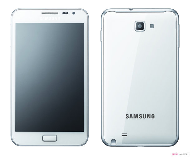 White Samsung Galaxy Note hits stores 23 January