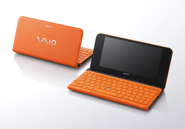 Sony Vaio P adds accelerometer and GPS - photo 3