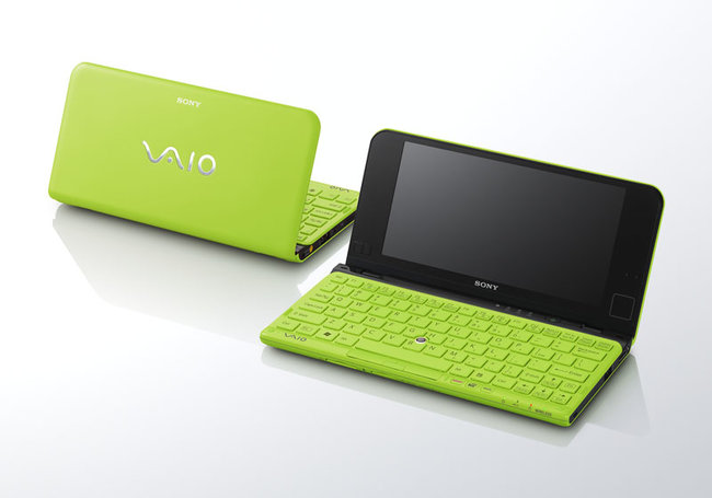 Sony Vaio P adds accelerometer and GPS - photo 4