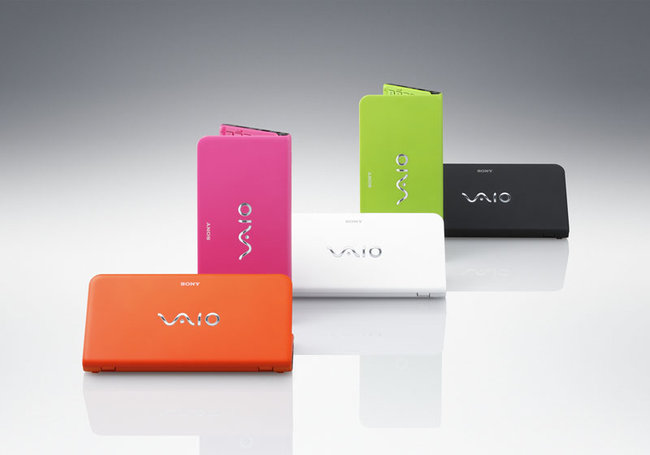 Sony Vaio P adds accelerometer and GPS - photo 7