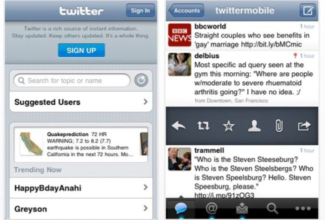 Official Twitter app finally hits the iPhone - photo 1