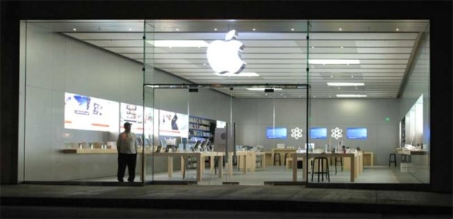 Five Apple Stores to see before you die - photo 1