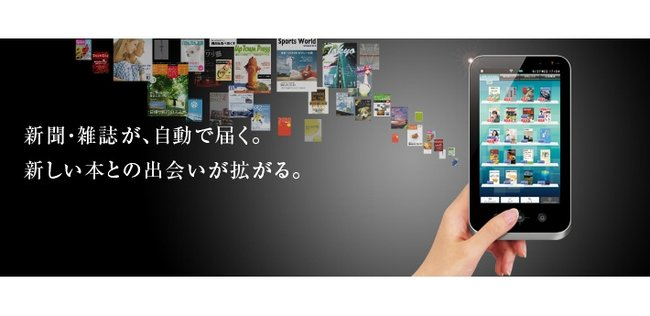 Sharp begins ebook evolution with Galapagos - photo 4