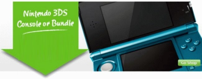 Asda offers £15 game with every Nintendo 3DS - photo 2