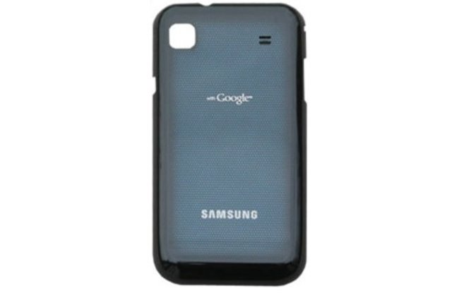 Best Samsung Galaxy S II accessories - photo 15