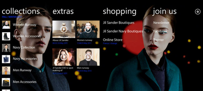 German designer Jil Sander launches Windows Phone 7.5 smartphone - photo 4