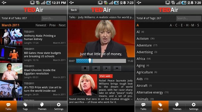 Best Android apps for learning and reference - photo 5