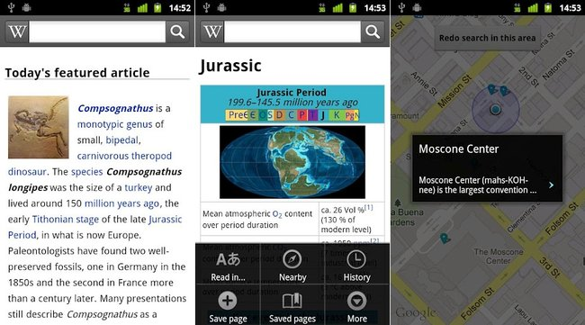 Best Android apps for learning and reference - photo 9