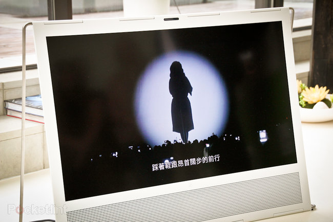 Bang & Olufsen BeoPlay V1 pictures and hands-on - photo 3