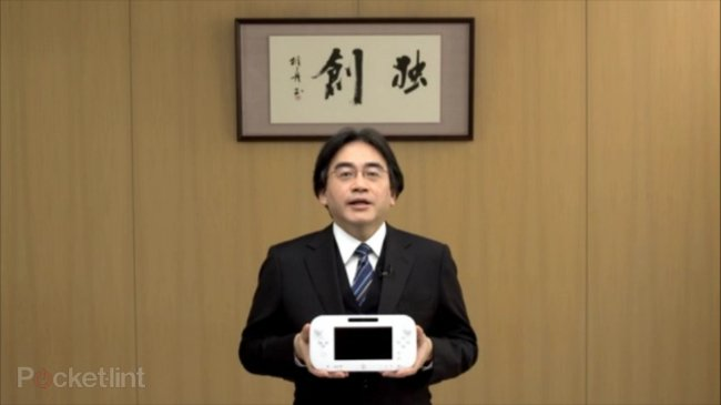 Wii U controller to be called Wii U Gamepad, also comes in black, sports new design - photo 1