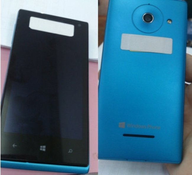 Huawei Ascend W1 Windows Phone 8 device pops up again, this time with specs - photo 2