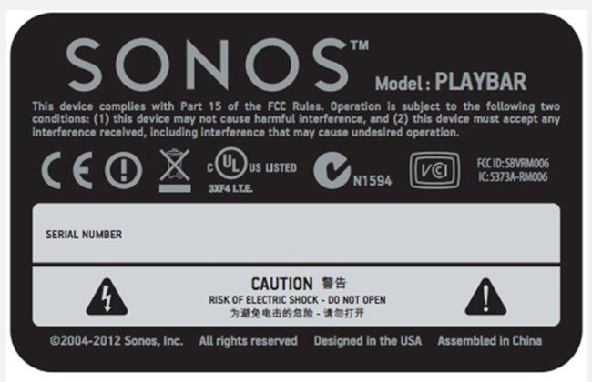 New Sonos Playbar info leaks ahead of launch - photo 2
