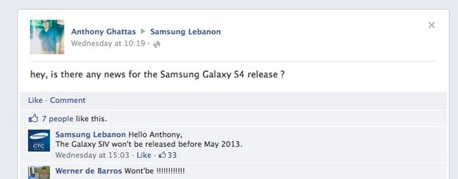 Samsung Galaxy S4 release date is after May 2013 says Samsung   - photo 2
