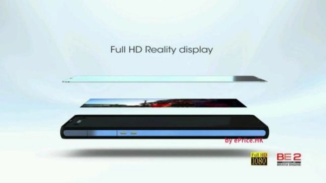 Xperia Z leaks again, this time confirming waterproof and HDR video - photo 1