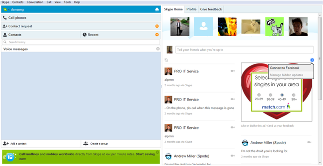 Secret Skype: Skype and Facebook integration - photo 2