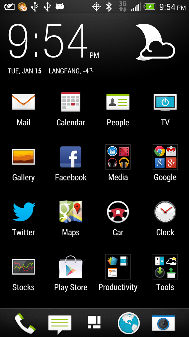 HTC Sense 5 screenshots leak - photo 3