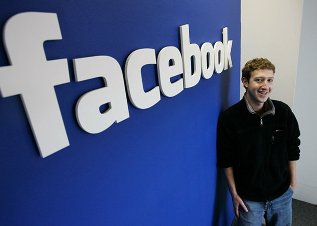 Facebook: Amount of monthly active users passes 1.06 billion - photo 1