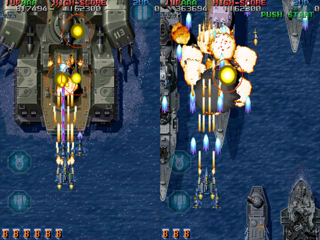APP OF THE DAY: Raiden Legacy review (iPhone) - photo 7