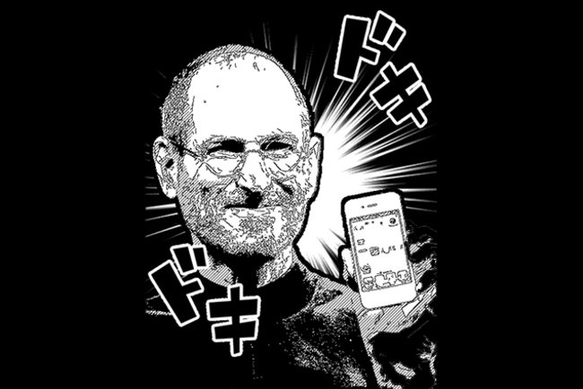 Steve Jobs to be manga hero in official Japanese comic series - photo 1