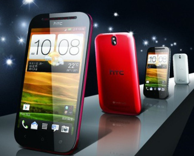 HTC Desire P and HTC Desire Q get specced, look like China and Taiwan only - photo 1