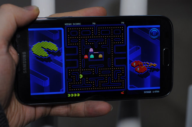 App of the day: Pac-man + tournaments review (Android) - photo 1