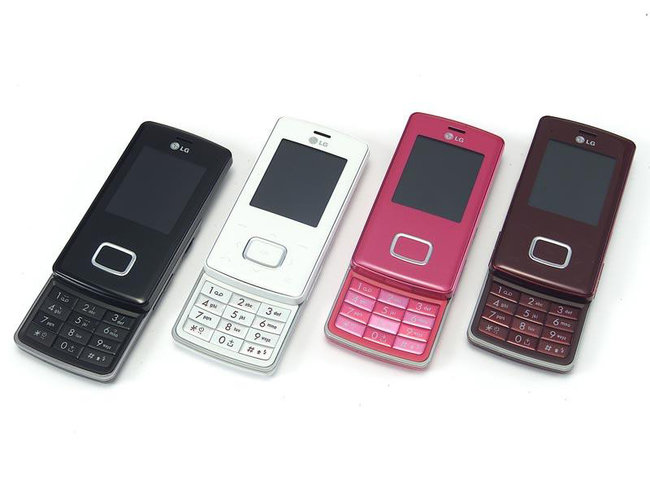 The most iconic mobile phones in history, celebrating 40 years since the first call - photo 15