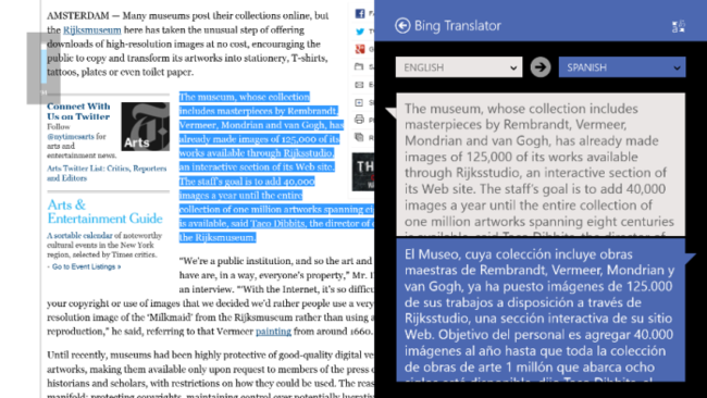 Microsoft Bing Translator app brings speedy translation to your Windows 8 device - photo 1