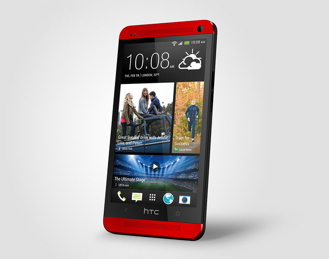 Red HTC One announced, Phones 4u exclusive from mid-July - photo 2