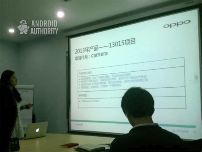 Is Oppo next in line to tackle camera phone trend, with N-Lens flagship series? - photo 2