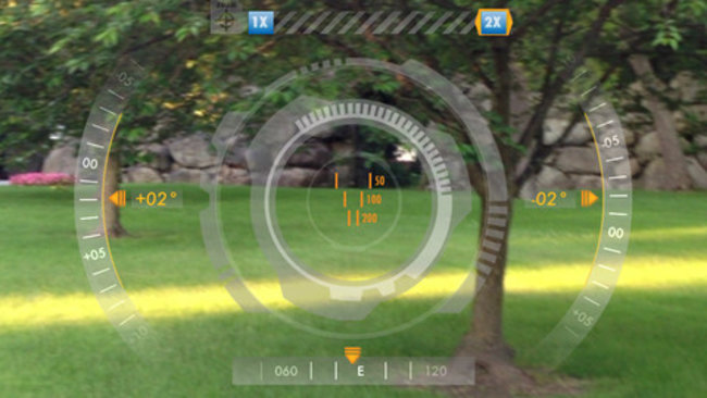 Hasbro Nerf Mission app brings heads-up-display to gun gaming - photo 1