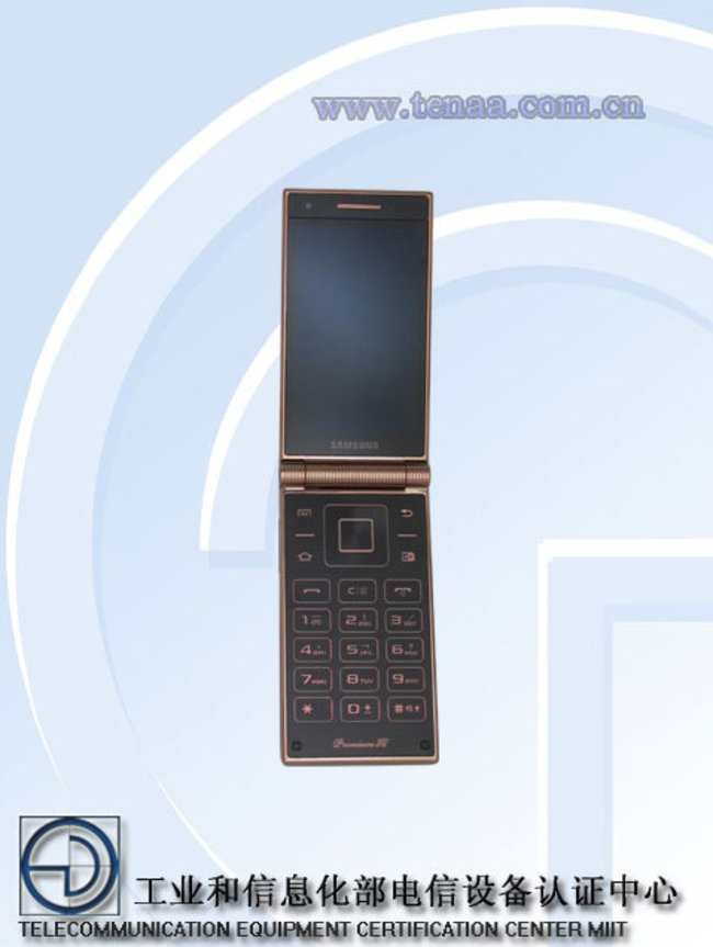 New Samsung flip-phone SM-W2014 arrives without warning, with Snapdragon 800 processor - photo 2