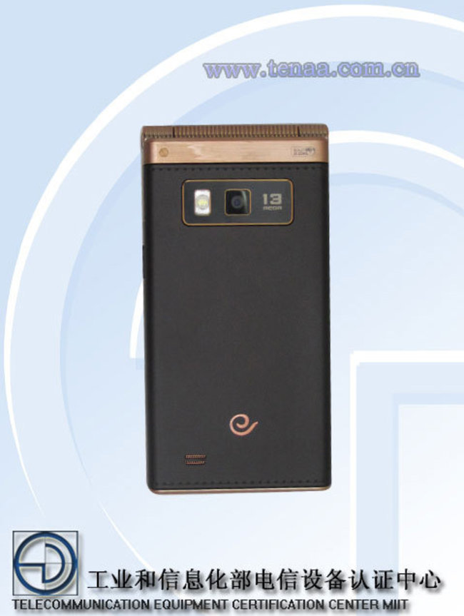New Samsung flip-phone SM-W2014 arrives without warning, with Snapdragon 800 processor - photo 3