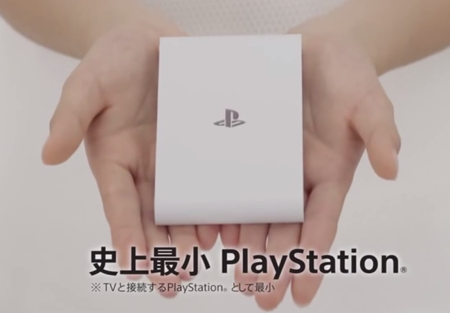 PS Vita TV launches in Japan, with no word on UK or US release - photo 3
