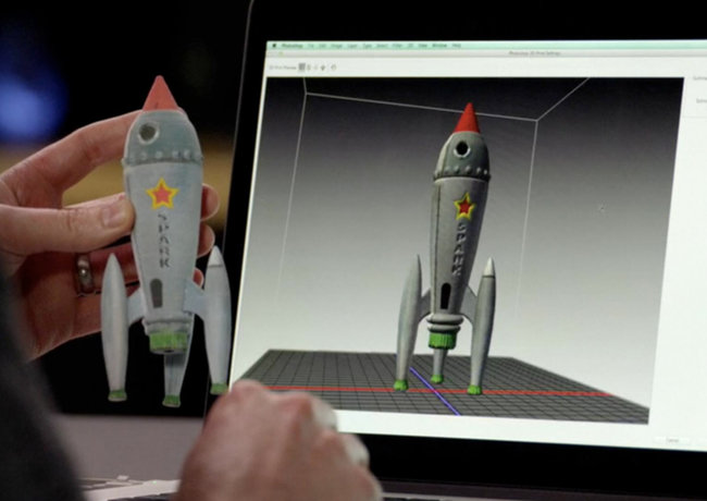Adobe adds easy 3D printing to Photoshop CC - photo 1