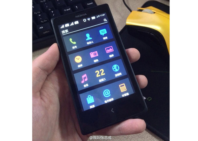 Nokia X (Normandy) release date, rumours and everything you need to know - photo 6