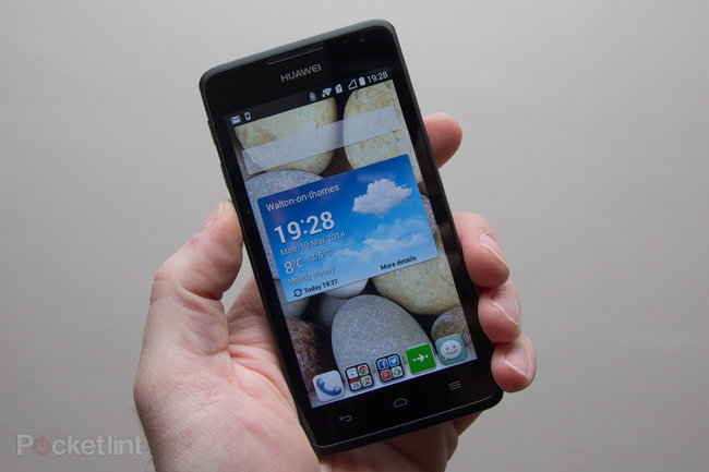 Huawei Ascend Y530 review - photo 2