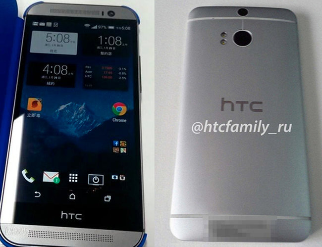 What to expect from HTC Sense 6.0 - photo 1