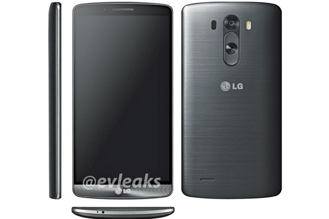This is the LG G3, near bezel free, button free, and gorgeous - photo 2