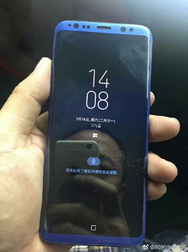Samsung Galaxy S8 image leaks show multiple colours - photo 2