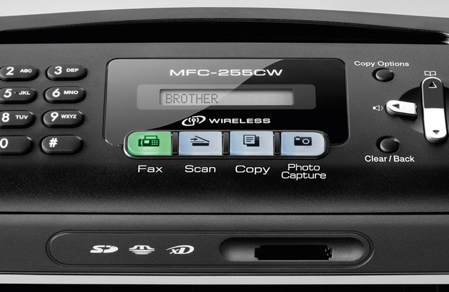 Brother MFC-255CW all-in-one printer - photo 2