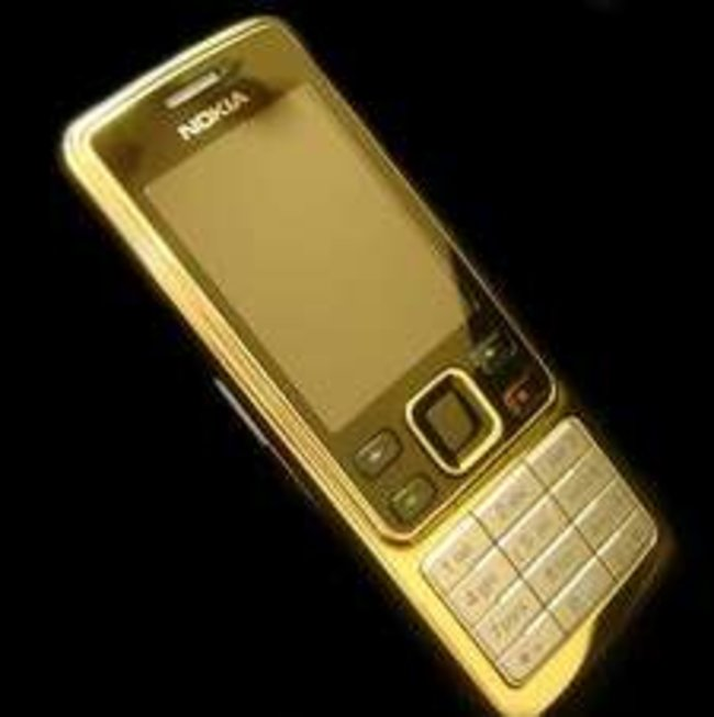 Amosu - the 24-carat gold plating mobile phone service  - photo 1