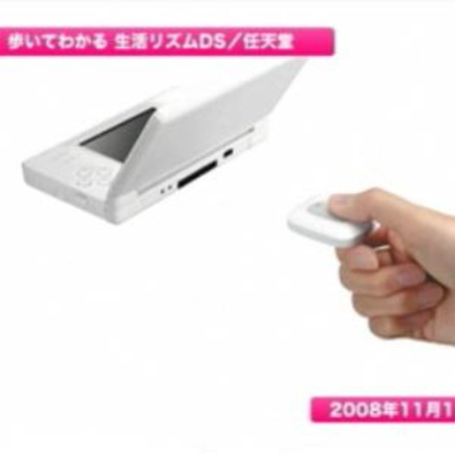 Nintendo wireless pedometer revealed - photo 3